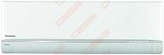 Blokas Vidinis Panasonic WIFI ir NANOE-X HZ 3,5/4,2 kW