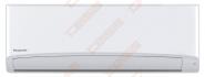 Sieninis Vidinis Panasonic TZ 2,0/3,2kW