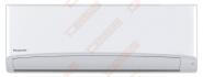 Sieninis Vidinis Panasonic TZ 3,2/4,5kW