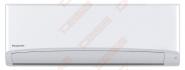 Sieninis Vidinis Panasonic TZ 4,0/5,6kW